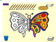 Obojite leptira
