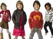 Moda za decu
