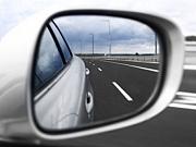Car Door Mirrors